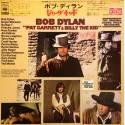 Pat Garret & Billy The Kid - Soundtrack